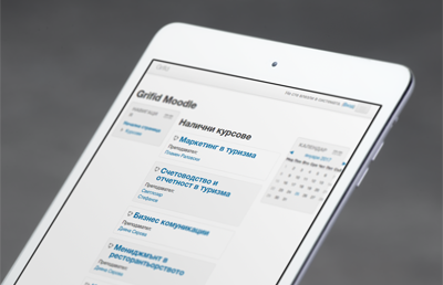 Grifid Education Platform – Moodle