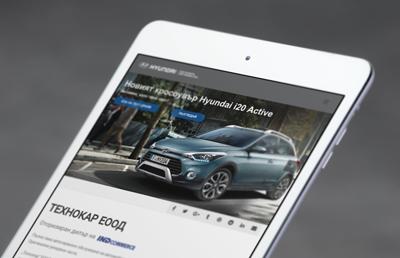 Technocar – Official Hyundai Motors Dealer
